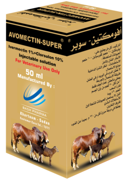 AVOMECTIN_SUPER_250x350