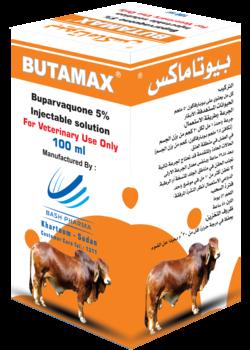BUTAMAX_1_250x350