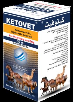 KETOVET_250x350