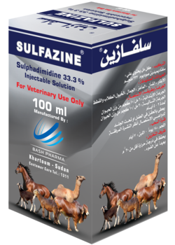 SULFAZINE_1_250x350