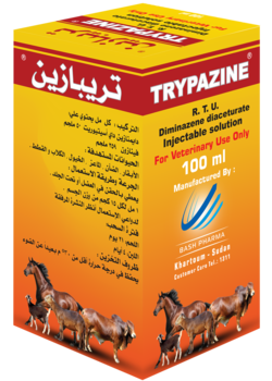 TRYPAZINE_250x350