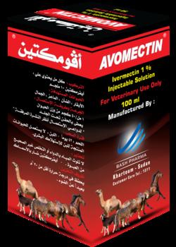avoctimen_250x350