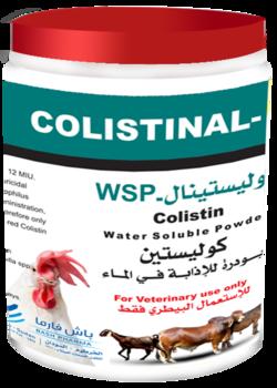 COLISTINAL_250x350
