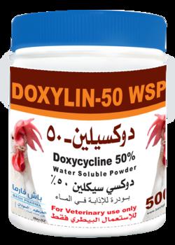 DOXYLIN2_250x350